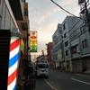 スタジオ近くの松本湯