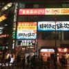西中島一の商業(雑居)ビルは、金夜はカオス。