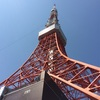 東京タワーに登る。