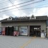 2017年春・JR復活路線1泊2日の旅(可部線篇その1:古市橋から可部を経てあき亀山へ)