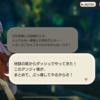 【キャラスト】無課金キャラバンの挑戦〜その148〜