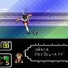 キャプテン翼Ⅲプレイ日記⑨。リオ・カップ決勝でついに翼くんとカルロスが激突!壮絶な戦いに。