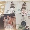 GW中野シリーズ2019③アンジュルムホール紺参戦報告
