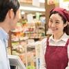 現役食品メーカー営業マンが解説!「食品」小売業の業態・分類についての話