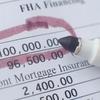 セーフティネット保証と既往融資約定返済