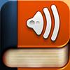 オーディオブックの無料公開サイト、LibriVoxについて