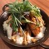 【塩麹レシピ】鶏胸肉の塩麹味噌漬けはインスタ映バツグン