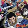 【OVA】感想:アニメ(OVA)「真ゲッターロボ対ネオゲッターロボ」(2000年)第3話「復活!! 真ゲッターロボ!」