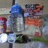 12/23 最後の食材買出し あと五反田へ。ベトナム料理とカラオケオフ会など