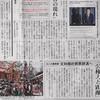 是枝監督「公権力と距離」  文科相の祝意辞退へ