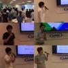 プロダクトマネージャー オフ会#4 @GMOペパボ イベントレポート