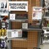 【シマレコ】プロ・アマ問わず自主制作CD募集中です!【始動】