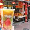 【香港:上環】 色んなフルーツを一度に味わえる♬ 食べ歩きにもってこいのフルーツカップ