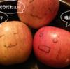 【料理】胃に優しい手作りりんごジャムでヨーグルトを食べた♪