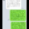 初!LINE @で片づけ相談♪( ´▽`)