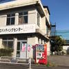 松江バッティングセンターへと赴いた!