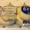 ローソンのチーズとハムのロールは美味しい?