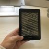 【 おススメです! Amazon Kindle Unlimited 】アマゾンの電子書籍サービスを約6ヶ月利用した感想