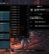 【MHW:I】弓装備の組み方解説と装備例
