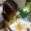 おやつを作ろう。ポテトチップス編