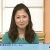 「ニュースチェック11」1月17日(火)放送分の感想