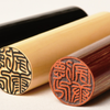 印鑑を贈るなら、「天章堂」の手書き文字・手彫り仕上げ印鑑がお勧め