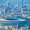 ズレた感覚、届かぬ思い、遠退く目標 東京オリンピックのビジョンは何処に