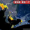 愛知県 津波ハザードマップ「南海トラフ巨大地震で名古屋周辺 大規模浸水のおそれ」