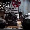 ニコンの創立100周年とD850開発発表♪