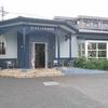 【厳選カフェ】オランダ坂珈琲邸 東所沢 座敷席が魅力でテラスもあるの!? 営業時間も長めで最高のカフェ