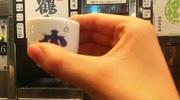 【日本酒天国】新潟駅ビル内ぽんしゅ館で日本酒飲み比べ体験!