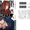 コミックマーケット95新刊の宣伝