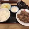 全メニュー制覇まで通い続けよう!!松屋編 17日目