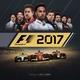 最近あった「F1 2017」10GB越え大アップデートの内容とは?