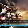【マベスト】ウォーマシン登場!圧倒的高火力で敵を見逃すな!※1/26記事更新