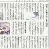 経済同好会新聞 第201号「税は財源確保の手段にあらず」