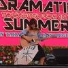 連チャン☆夏祭り