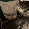 綿屋、純米大吟醸酒広島八反&杉勇、特別純米辛口&梵、吉平 純米大吟醸の味の感想と評価。