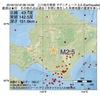 2016年10月19日 06時10分 上川地方南部でM2.5の地震