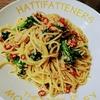 ブロッコリーとツナのペペロンチーノ・スパゲッティ