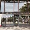 茨城県近代美術館へ行く
