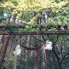 〔鹿児島熊襲の穴 〕クマソと呼ばれる人々が住んでいた穴。