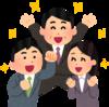 Webサイトの受託制作でSEOテンプレート「賢威」を導入したら、クライアントの評判がよく、制作効率がかなり上がってハッピーになった!