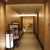 神戸旅行day1 神戸みなと温泉 蓮part2