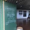 #11ハワイ旅行記 超穴場!ハワイ オアフ産 絶品ラム酒 KoHana