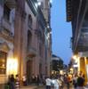 Cartagena, Republic of Colombia #1