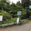 5/13 白石峠〜斜め松郷