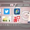 【S4全国ダブル1500到達/最終1500】〜Twitterスタン〜