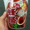 【カップ麺レビュー】NO.3 ラーメン蜂屋 エースコック