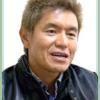 RIKACOが驚きの「総資産額」を公開した反応に驚き